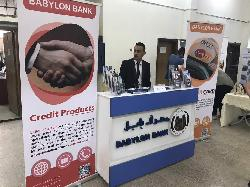 الشمول المالي - استراتيجية مصرف بابل